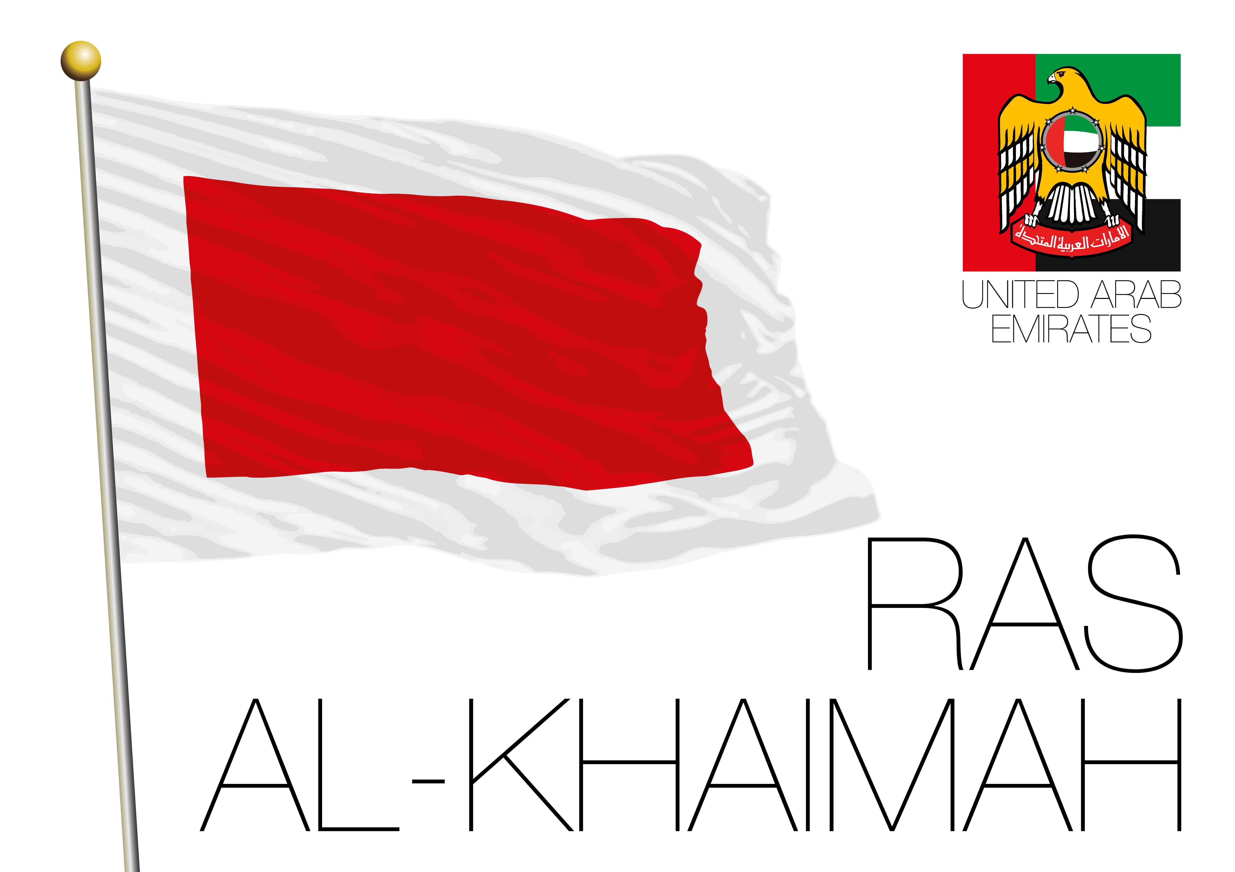 Hertz Car Rental Ras Al Khaimah