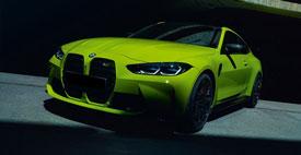 BMW Bmw M4 Competition