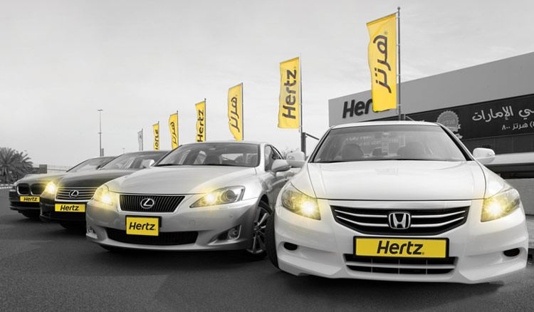 Hertz Rental Car Roadside Service
